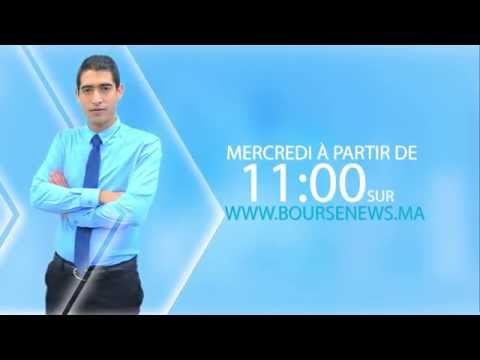 Encyclo bourse : Bande annonce