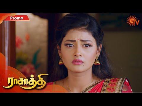 Rasaathi Promo 25-02-2020  Sun Tv Serial  Online