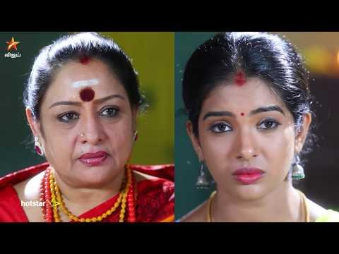 Aranmanai Kili Serial 24-12-18 To 28-12-2018 Vijay tv Serial Promo