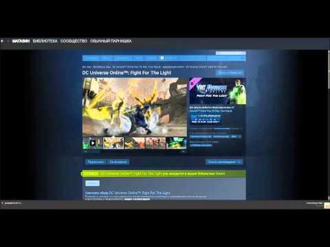 DC Universe Online скачать торрент игру на PC