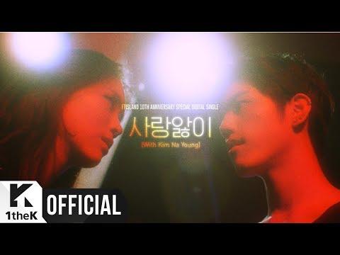 [MV] FTISLAND _ Love Sick(사랑앓이) (With Kim Na Young(김나영))