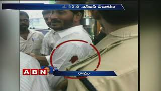 New twist in Jagan's assault case as NIA Investigates Accused Srinivas