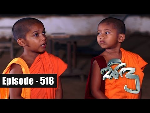 Sidu | Episode 518 01st August 2018