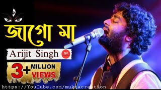 Jago Durga Jago Maa|| Arijit Singh || Durga Puja Theme song With Lyric