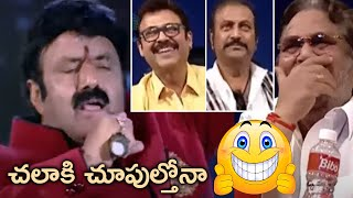 balayya-singing-on-stagememu-saitam-event-livetfi-hudhud-relief-actionmemusaitham