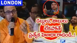We are asking for our right, given in the Parliament    Fight Between BJP and TDP NRI's in LIVE