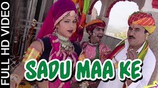 FULL VIDEO: 'Sadu Maa Ke' | Shravan Singh Rawat | Latest Devnarayan Song | Rajasthani New Songs