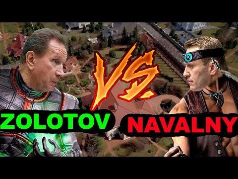 Навального вызвали на дуэль