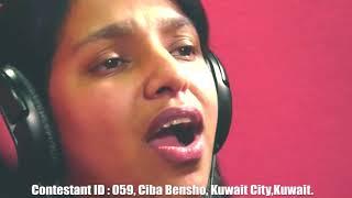 Power Of Your Love - Ciba Bensho.mp4