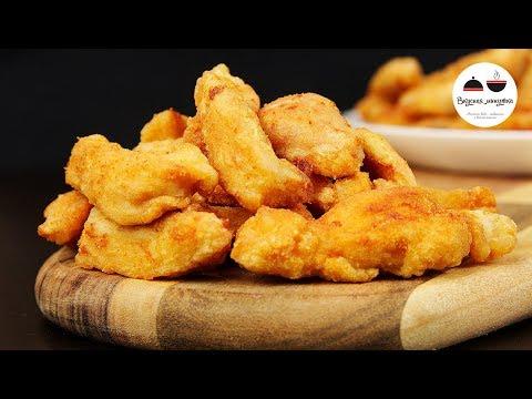 Невероятно вкусные кусочки куриного филе! Roasted Chicken