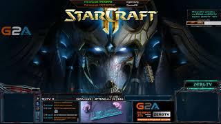 Игры для бронзы - золота в StarCraft 2 с ZERGTV