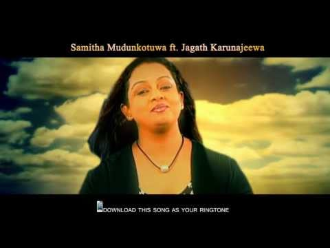 Rahase Official Trailer - Samitha Mudunkotuwa Ft Jagath Karunajeewa - MEntertainments