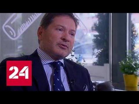 Российский разведчик-нелегал рассказал о переделе влияния в США