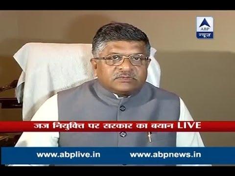 Telecom Minister Ravi Shankar Prasad speaks over compensation for call drops