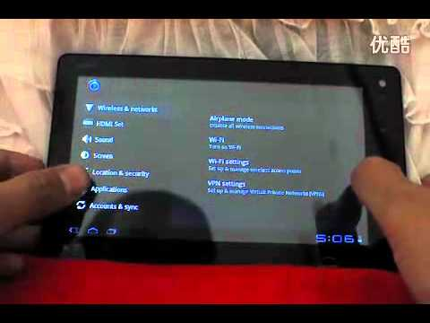 pes 2013 android 4 0 download 2shared android apps
