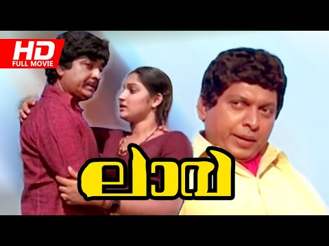 Lava 1980 Malayalam Movie