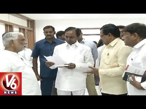 TRS Govt To Include 30 Nomadic Tribes Into BC Caste: CM KCR | V6 News