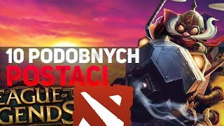 10 PODOBNYCH POSTACI W LEAGUE OF LEGENDS I DOTA 2