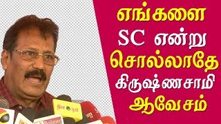 Delist Devendra Kula Vellalar SC puthiya tamilagam protest puthiya tamilagam live news