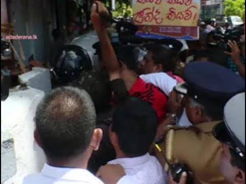 demonstrators urge f|eng