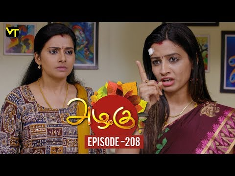 Azhagu - Tamil Serial | அழகு | Episode 208 | Sun TV Serials | 25 July 2018 | Revathy | Vision Time