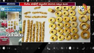 Gold Smuggling: DRI Officials found 23kgs Gold | Chennai  News