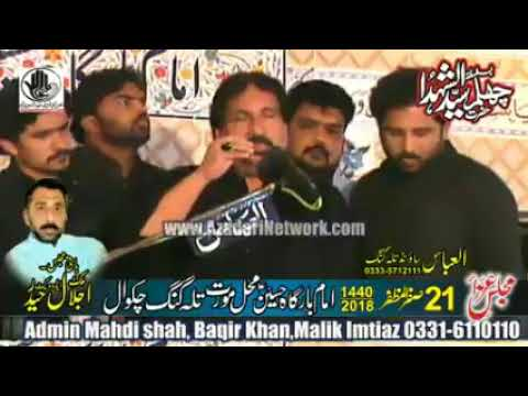 Zakir Jaffar Tyaar || Majlis 21 Safar 2018 Hussain Mahal Moorat ||