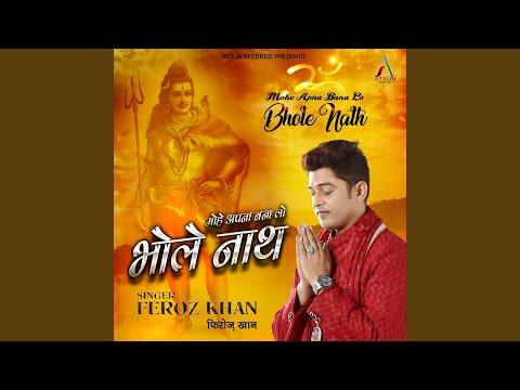 Mohe Apna Bana Lo Bhole Nath