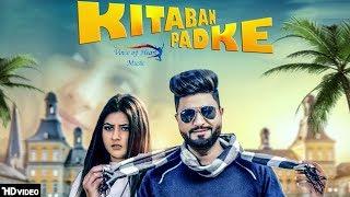 Kitaban Padke   Latest Punjabi Song 2018   Darshandeep Maan, Upma Sharma, Tej Ohsan