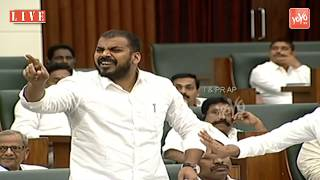 Anil Kumar Yadav VS Buchaiah Chowdary Fight In AP Assembly | YS Jagan Vs Chandrababu Naidu | YOYO TV