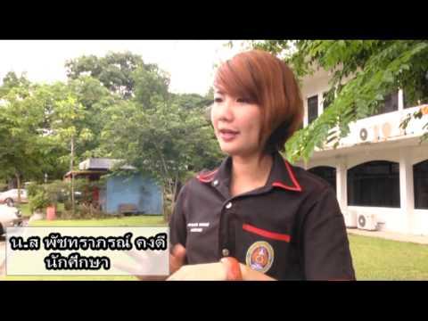 ข่าวครีมผิวขาว ณ KHON TV part 3