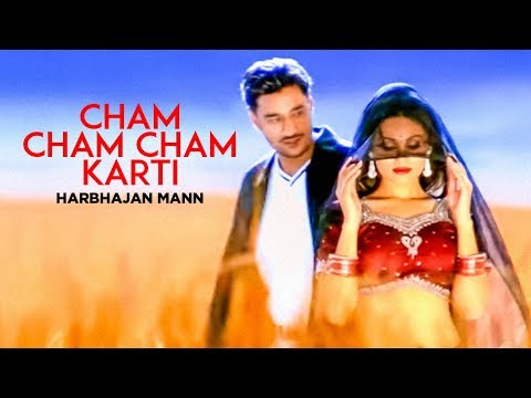 cham Cham Cham Karti Harbhajan Mann Full Song | La La La La video