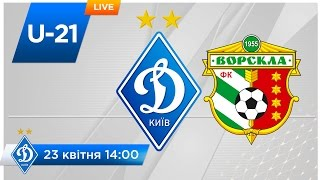 Динамо Киев до 21 : Ворскла до 21