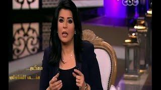 #معكم_منى_الشاذلي | شاهد .. ماذا قالت مني الشاذلي عن الفنان سامح حسين والكاتب عبدالمنعم سعيد