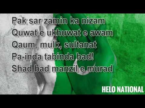 Pak Sar Zameen Shad Bad: The National Anthem of Pakistan   helonnational  