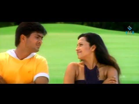 Manasantha Nuvve Songs - Cheppave Prema Song - Uday Kiran Reema...