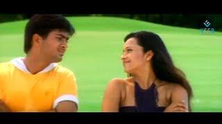 Manasantha Nuvve Songs - Cheppave Prema Song - Uday Kiran, Reema Sen