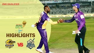 Rajshahi Royals vs Chattogram Challengers Highlights | Qualifier 2 | Season 7 | BBPL 2019-20