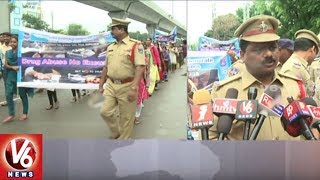 Anti Drugs Rally In Kukatpally Organised By Cyberabad Police | Hyderabad