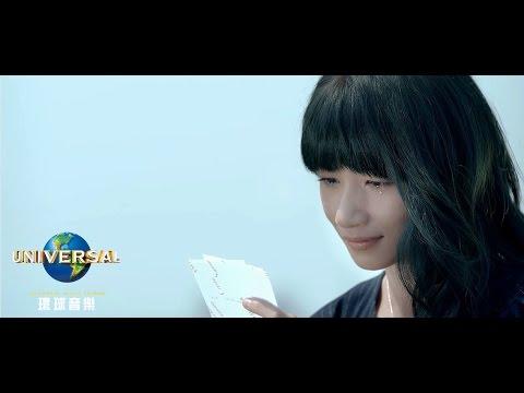 李千娜(Nana Lee)-爸爸