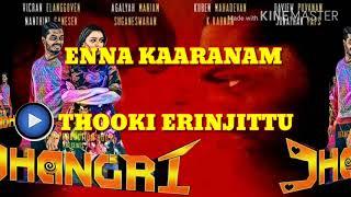 download lagu Jhangri   Tamil Movie  Jukebox  Director gratis
