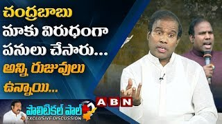 KA Paul Controversial Statements on Chandrababu Naidu