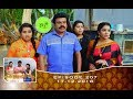 Kalyana Veedu | Tamil Serial | Episode 207 | 17/12/18 |Sun Tv |Thiru Tv