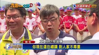段宜康挺沈發惠選立委 黃國昌表示尊重