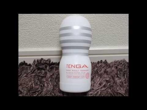 【TENGA】 ディープスロート・カップ スペシャル ソフト エディション 真木麗子 検索動画 24