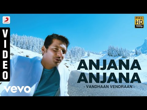 Aalaap Raju - Anjana Anjana video