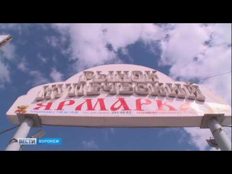 Легендарный птичий рынок в Воронеже закрывают на совсем