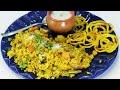 मसाला भात बनाने का आसान तरीका उसीके साथ १० मिनिट में बनाये जलेबी और छाज | Masala bhat | Jalebi chaaz
