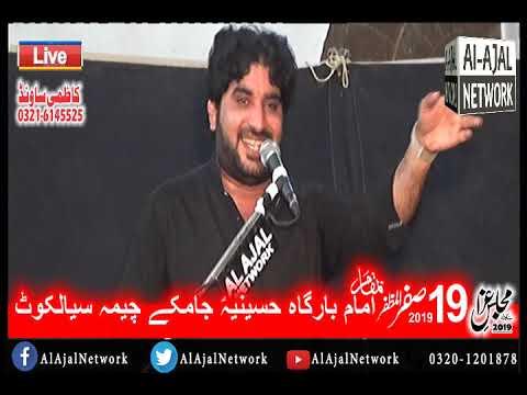 Zakir Syed Imran Haider Kazmi 19 Safar Ul Muzafar 2019 Jamkay Cheema Sialkot