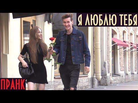 Я Люблю Тебя часть 2: Жара! - Пранк / I Love You part 2: Hot! - Prank Russia | Boris Pranks